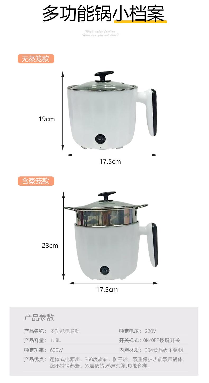 新款1.8L日式煮面锅