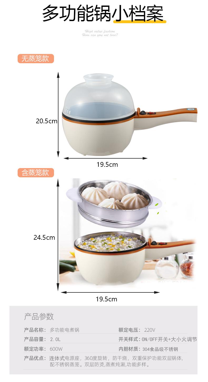 手柄煮面锅