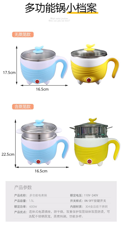 电煮面锅款式